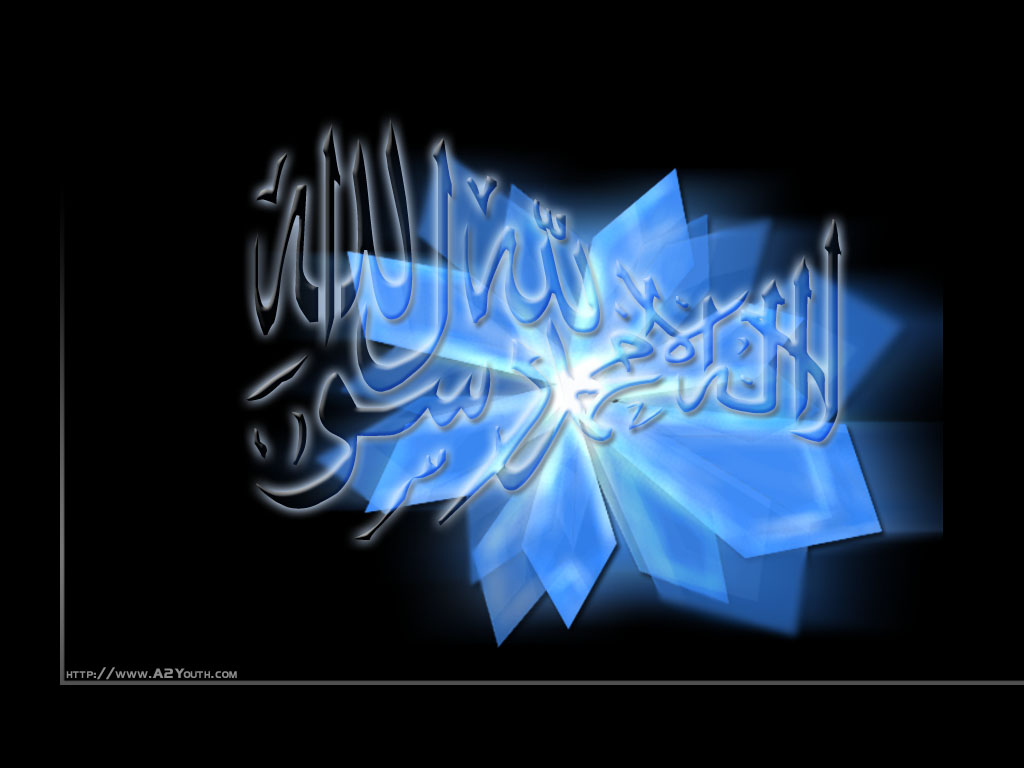 abstract islamic wallpapers - photo #22