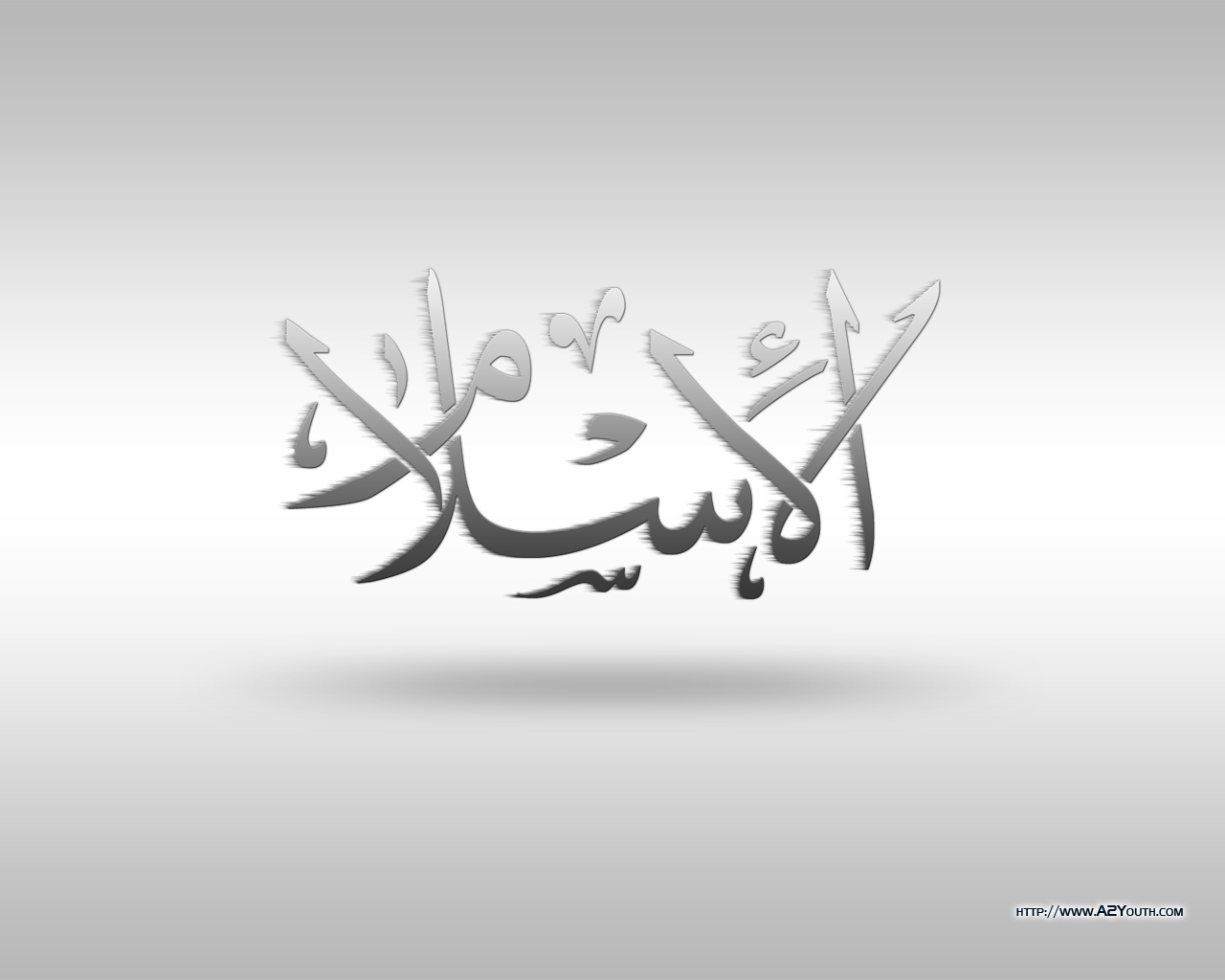Al-Islam - Calligraphy - Islamic Wallpapers - A2Youth.com