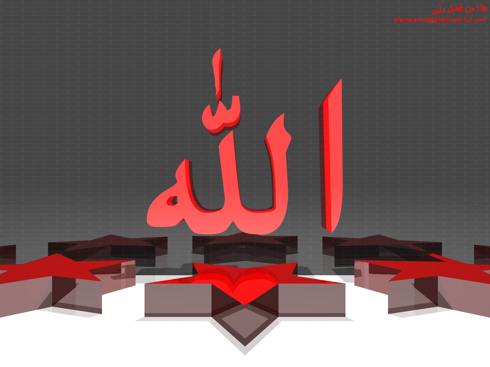 Allah wallpaper calligraphy islamic wallpapers Allah calligraphy wallpaper