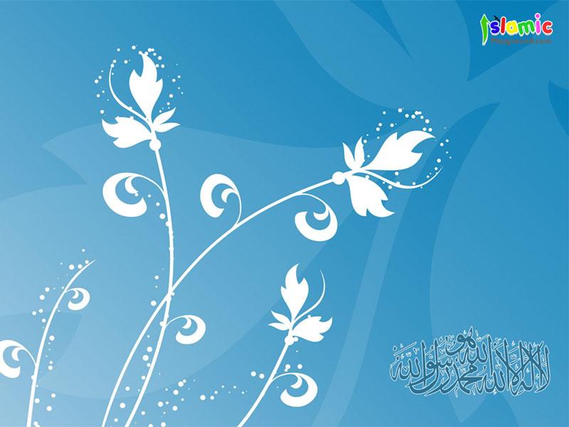 wallpaper islam. Islamic wallpaper, islamic art
