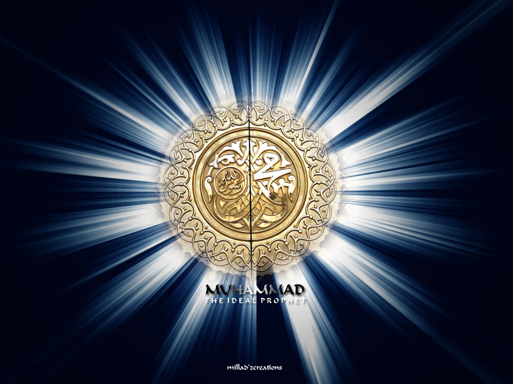 Muhammad The Ideal Prophet Abstract Islamic Wallpapers