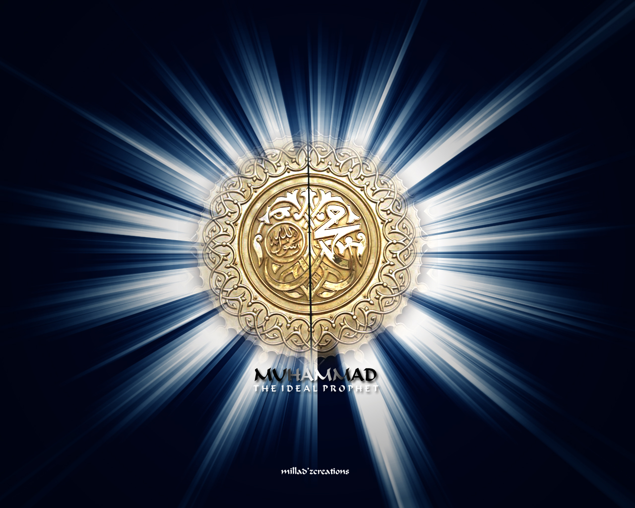 abstract islamic wallpapers - photo #13