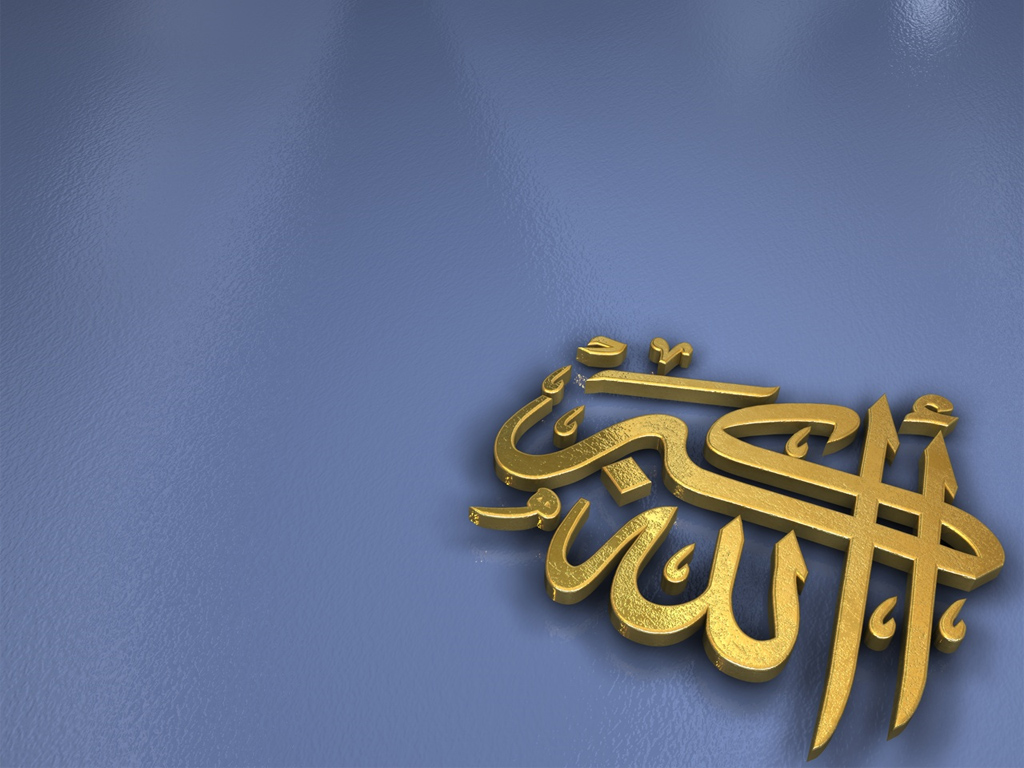 Allah is the greatest calligraphy islamic wallpapers Allah calligraphy wallpaper