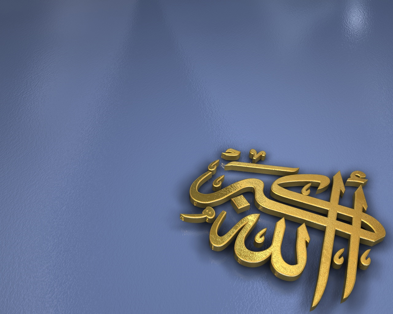 Allah Is The Greatest Calligraphy Islamic Wallpapers