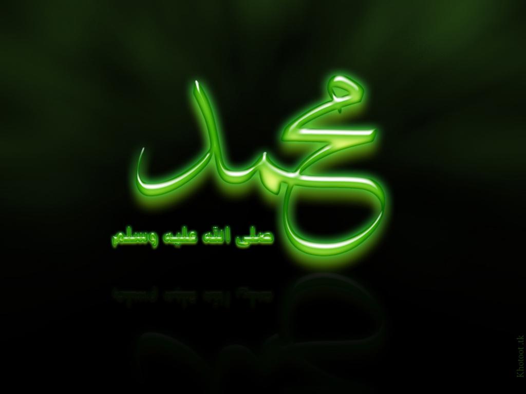 Ya Ali turkish calligraphy  arabic calligraphy