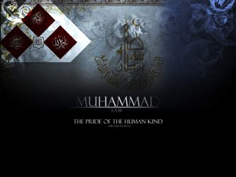 Muhammad The Pride of Humankind