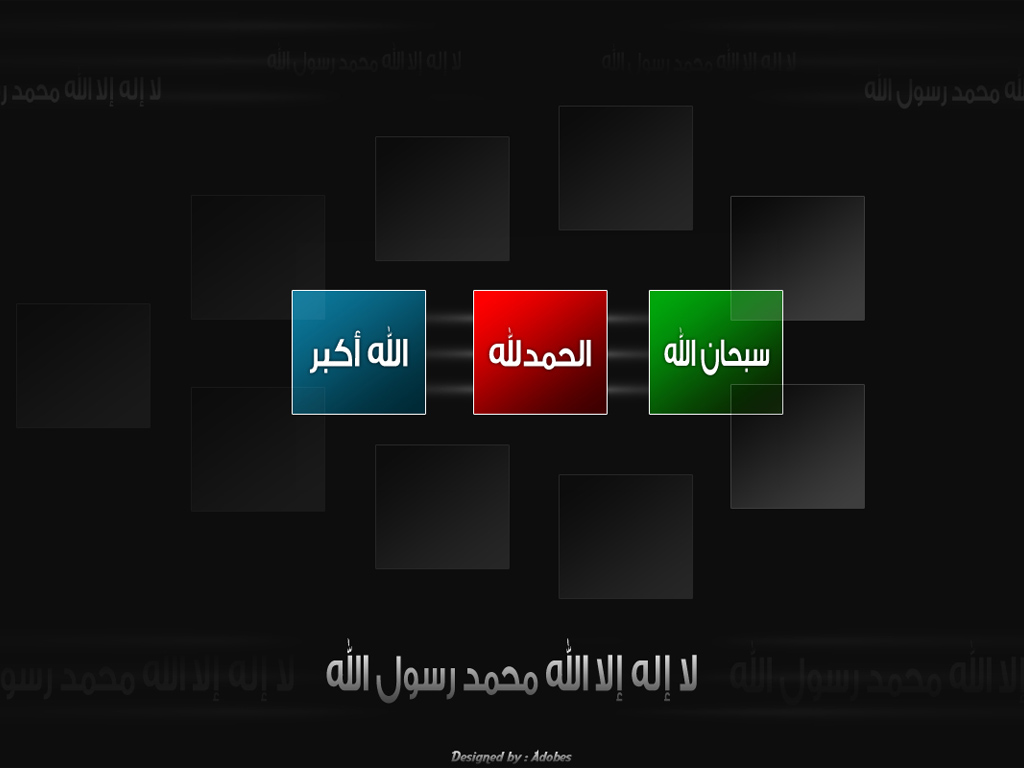 Unduh 7000+ Wallpaper Islam Allah HD